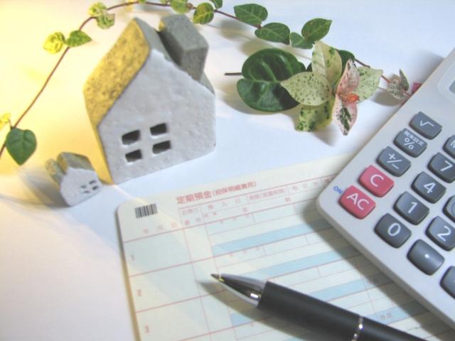 引っ越しを一番安くするにはコツがあります